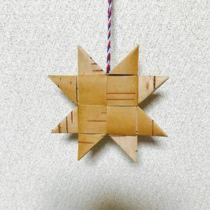 白樺クリスマスオーナメント(スターA/80mm)